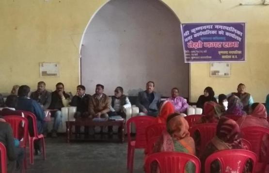 कृष्णनगर नगरपालिका को तेस्रो नगर सभा सम्पन्न